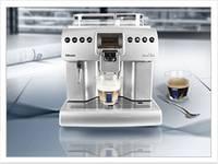 Ремонт и профилактическое обслуживание кофемашин