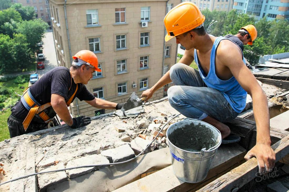 Что входит в капитальный ремонт