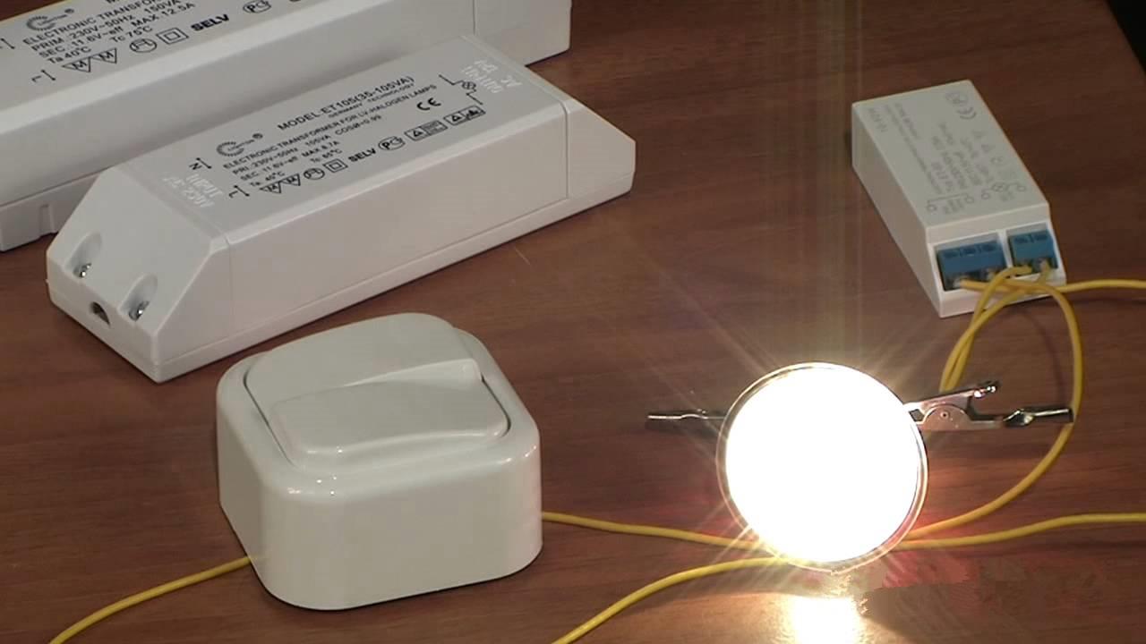 Как подключить блок защиты галогенных ламп