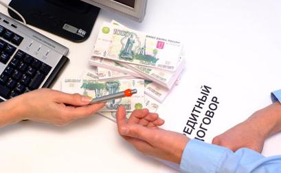 Безработный житель Северска обманул банк для получения кредита на покупку окон ПВХ
