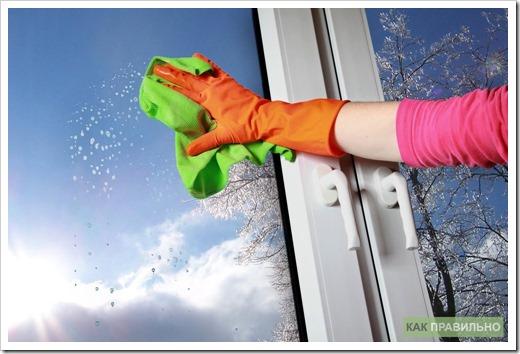 Как быстро вымыть окна?