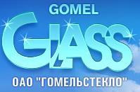 Новый генеральный директор Гомельстекло