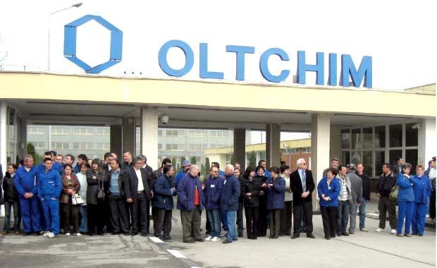 Румынский производитель ПВХ бастует против приватизации