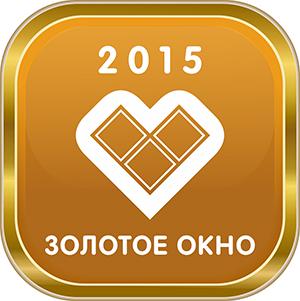 Сегодня пройдёт церемония вручения Премии «Золотое окно 2015»