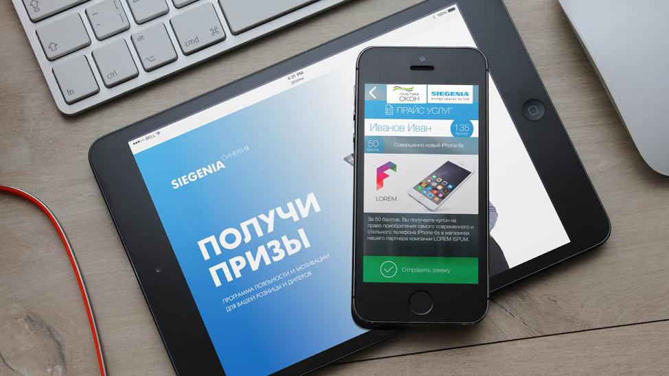 SIEGENIA – 20 лет на российском рынке окон