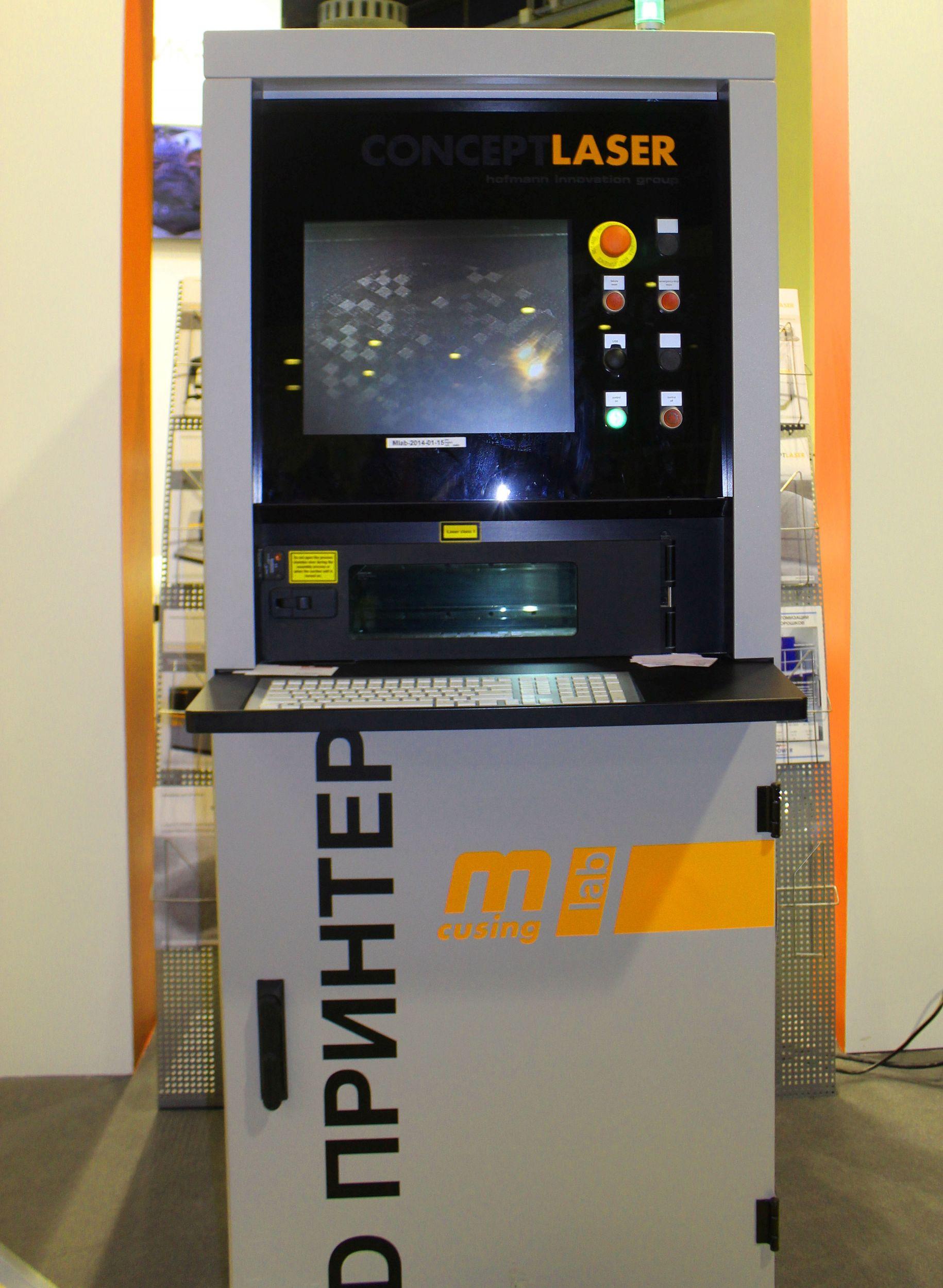 Умные машины наступают: выставка «Металлообработка»