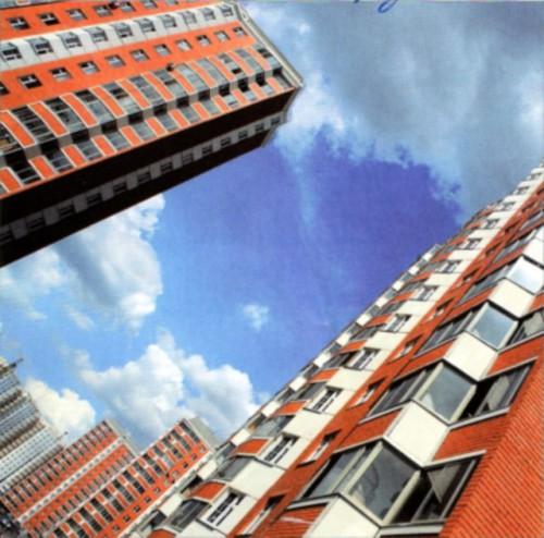 Новости Самары: доступное жилье – это правда?