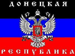 Флаг и герб днр