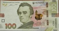 Гроші для українських пенсіонерів