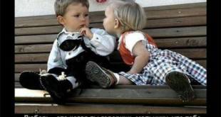 Что такое любовь для детей