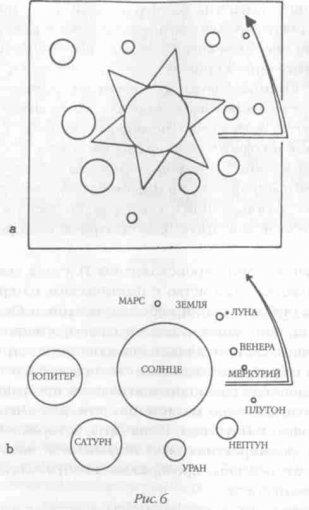 Детальное изображение таблички VA 243