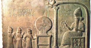 Солнце в Месопотамии