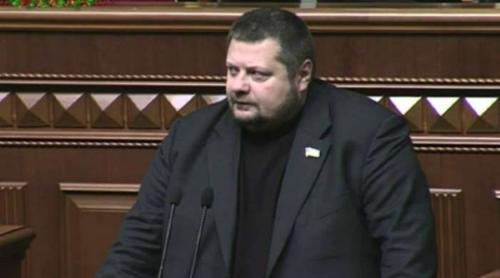 Заарештований Ігор Мосійчук
