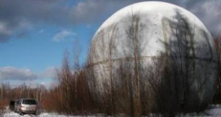 Тайна огромного шара в Твери