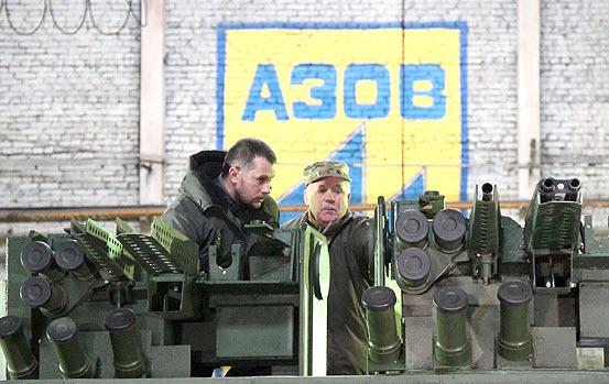 Бойова машина підтримки танків Азовець фото