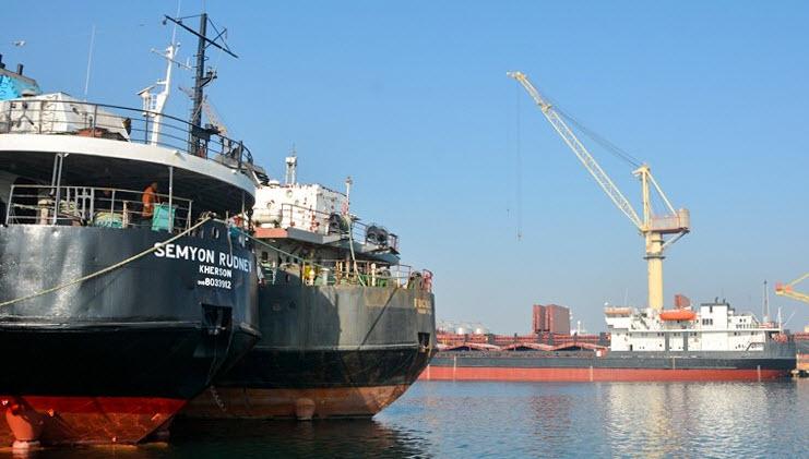 тов Іллічівський судноремонтний завод