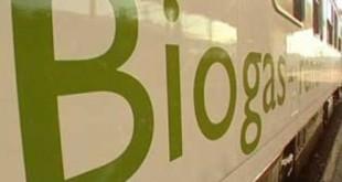 Україна вивчає у німців як виробляти біогаз