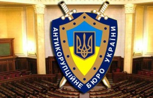 Перша справа нового антикорупційного бюро