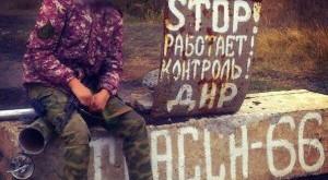 ЛНР та ДНР вже на порозі свого кінця