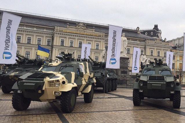 Дозор Б в Києві
