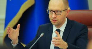Прем'єр-міністр України про скорочення чиновників