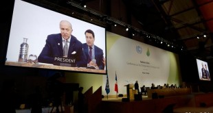 У Парижі представили проект всесвітньої домовленості по клімату