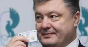 Пластиковий ID-паспорт можна буде отримати вже в січні