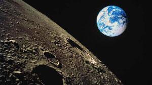 Луна — искусственный спутник Земли?