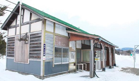 Станция Ками-Сиратаки Япония