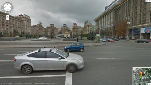 Google Street View Ukraine