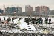 А было ли крушение Боинга в Ростове?