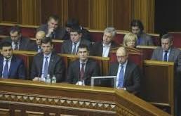 Новые налоги в Украине
