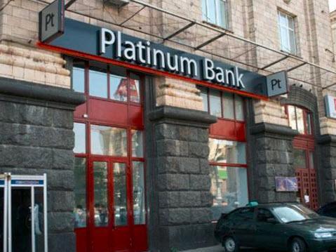 Борис Кауфман Платинум Банк