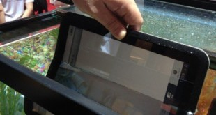 Інновації для ледачих або як купатися з планшетом в руках