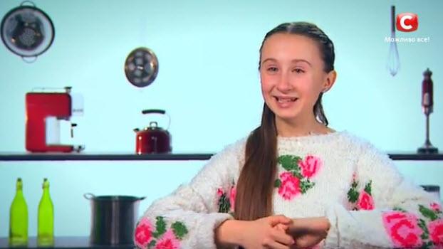 София Дедкова