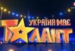 Україна має талант Діти от 21.05.2016 смотреть онлайн выпуск 13