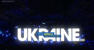 Джамала победила на Евровидении 2016