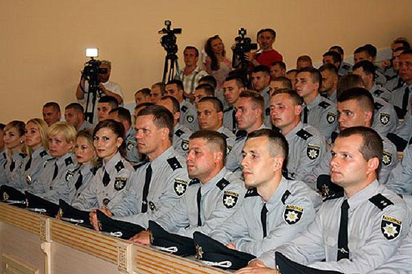 Первые киберполицейские в Украине