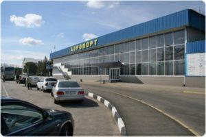 simferopol_airport1_142193722697