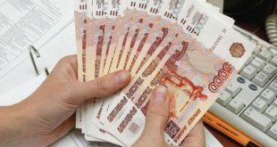 Кредит наличными без справок о доходах в Мукачево