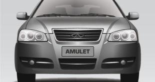 1_5_Amulet