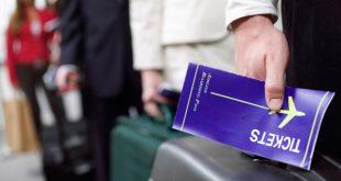Покупка авиабилетов онлайн
