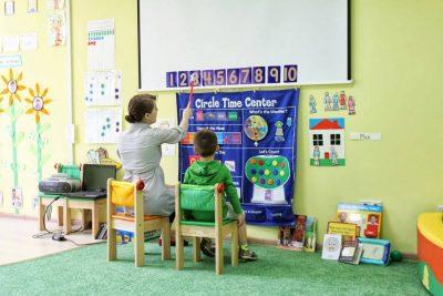 Английский детский садик