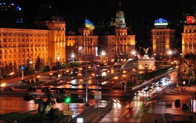 vip отели Киева
