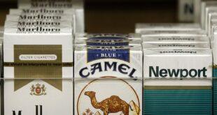 Как и где заказать хорошие и недорогие сигареты?
