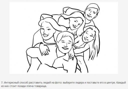 Как правильно делать групповые снимки (фото)